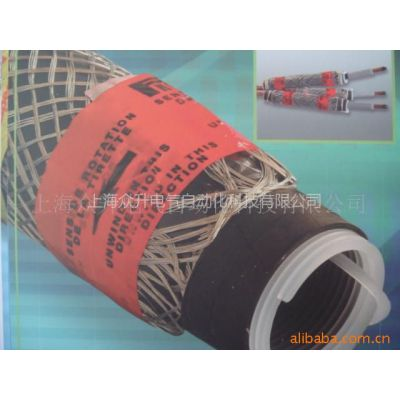 供应PRYSMIAN  10KV冷缩型电缆中间接头