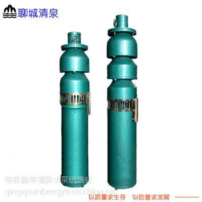 聊城清泉 铸铁 QS井用潜水泵 深井潜水泵 QS30-40/2-5.5