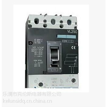 3VL-630/3P塑壳断路器专业代理
