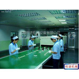 供应供应家用电器生产输送机、装配生产输送机、防静电皮带输送机