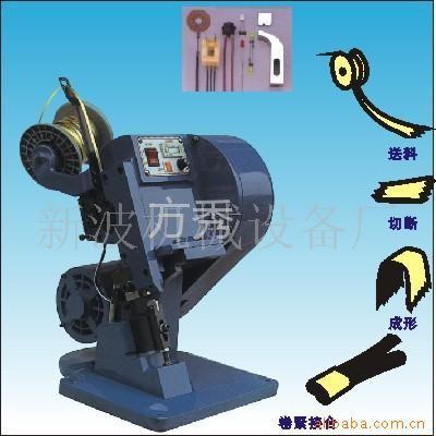 供应铜带机 剥线机 端子机