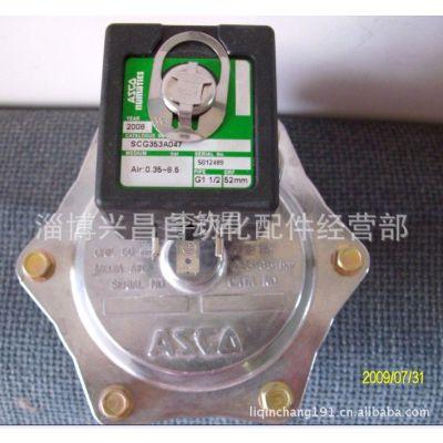 供应SCXE353.60中国***专业销售ASCO电磁阀