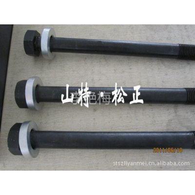 供应小松pc360配重螺栓 引导轮 支重轮 拖链轮 链条 履带板 山推