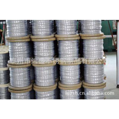 供应钢丝绳,不锈钢丝绳,镀锌绳