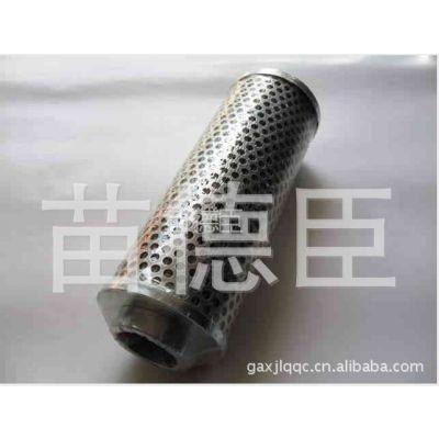 (鑫建)供应黎明高压液压油滤芯HBX-40X10Q2