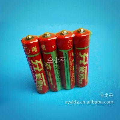 供应【充一能源7号电池】锌锰AAA高功率干电池  统一就是力量