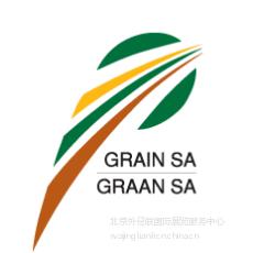 供应2014南非国际农业机械展/2014南非南浦国际农业机械展/外经联展团