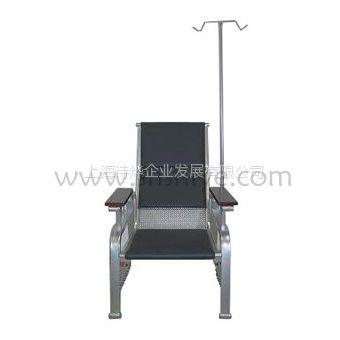 供应输液椅SY-401