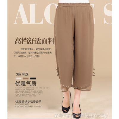 夏装女裤子中老年女式松紧宽松高腰九分裤夏天中年人女装夏季夏裤