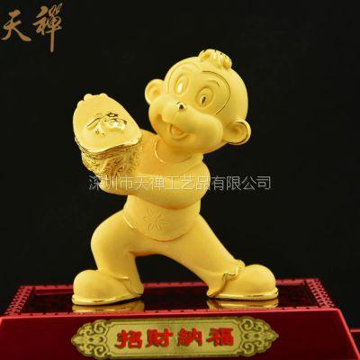 12生肖猴子工艺品 高档绒沙金招财纳福金猴摆件 商务会销礼品批发