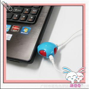 供应手机周边配件 萌兔兔促销礼品 手机转接头 耳机分线器 音乐分享器