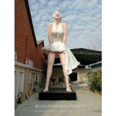 中山玻璃钢雕塑_名图玻璃钢人物雕塑厂家