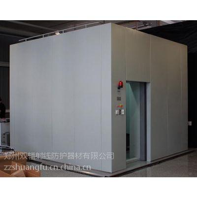 铅房|郑州双辐(图)|铅房制作