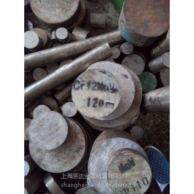 上海宝钢35CrMnSi板料圆棒现货批发 35CrMnSi化学成分及性能介绍