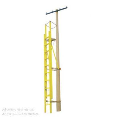 佛山绝缘抱杆梯4米下欢迎定做