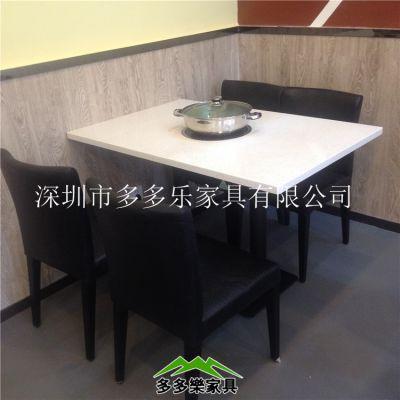 供应热销 大理石火锅桌 火锅桌椅 餐厅火锅桌