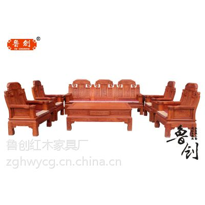 鲁创红木 0厂家直销--大款福禄寿沙发