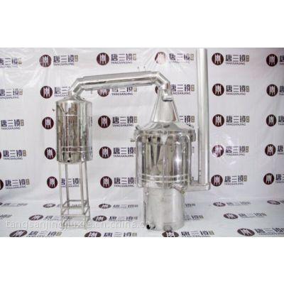 唐三镜全新升级商用全自动大型全功能型第七代酿酒蒸馏酒设备酿酒技术