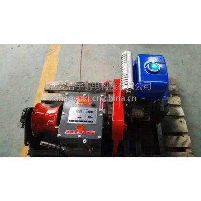 汽油3T绞磨机、5T柴油绞磨机、本田绞磨机