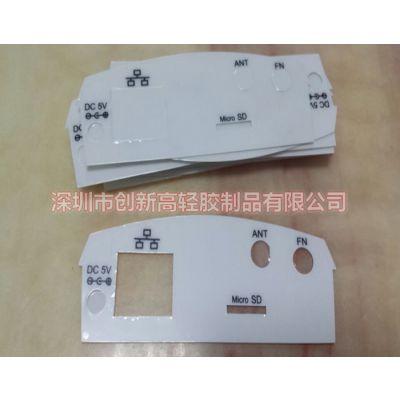 青稞纸涂胶 黄色麦拉片 快巴纸eva实力厂家提供绝缘材料深圳东莞福永沙井