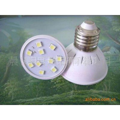 供应LED节能灯 LED灯泡 照明小夜灯 2.3W