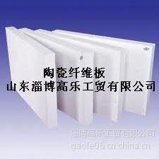 供应陶瓷隧道窑保温绝热用什么陶瓷纤维毯隔热板