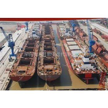 供应原木进口代理/原木清关代理/木材进口代理/木板进口报关代理