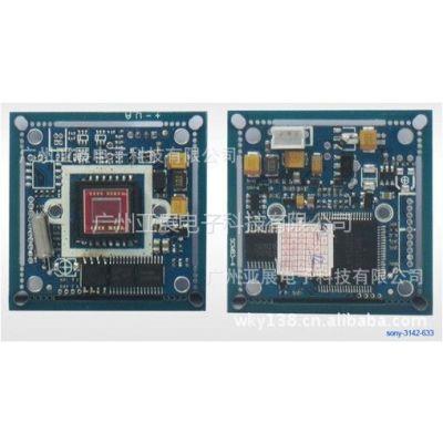供应CCD板机,3142+633板机,低照度主板420线