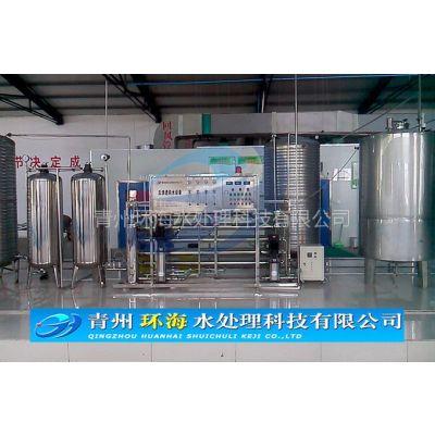 供应纯净水处理、高纯水制取设备、青州环海水处理