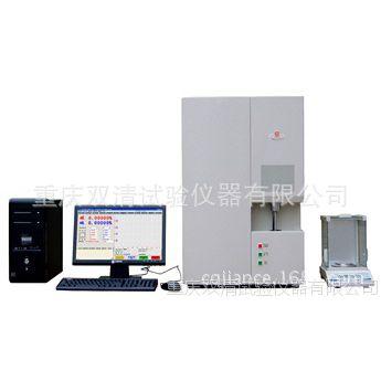 【专业供应】CS-900高频红外碳硫分析仪 金属元素分析仪
