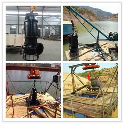 供应自动搅拌高浓度清淤泵|泥污泵|污水泵