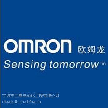 欧姆龙OMRON振动传感器/漏液传感器/其他传感器