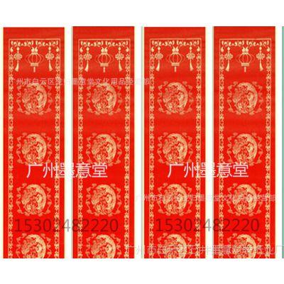大量批发1.8米龙凤呈祥全年红空白对联纸手写春联春节印金对联