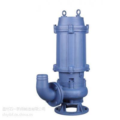 石一泵阀QW高效无堵塞潜水排污泵
