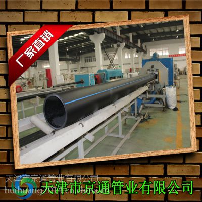 厂家供应HDPE高密度聚乙烯给水管 pe631.6mpa塑料给水管材