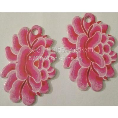 东莞星和纸品专业供应优质350G精美粉红胶印四色印刷吊牌