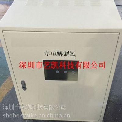 供应钣金加工喷码自动化设备钣金机箱机柜机械外壳设备外壳支架冷轧板喷粉