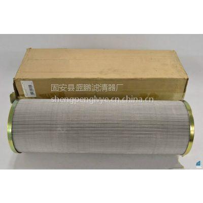 盛鹏PI9430DRGVST60 PI9445DRGVST60马勒MAHLE折叠滤芯