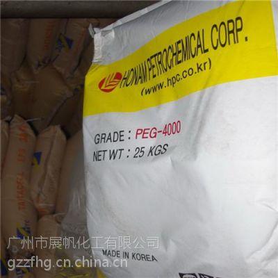 聚乙二醇PEG400(图)|韩国聚乙二醇|广州展帆化工
