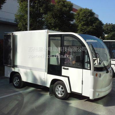 南京苏州幼儿园送餐车 电动保温货车 餐饮配送电瓶车