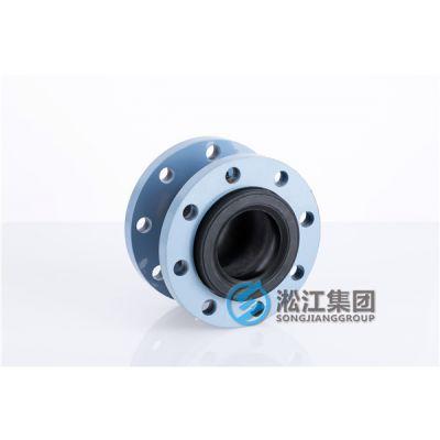 c系列离心式水冷冷水机组不锈钢法兰减震接头精湛品质