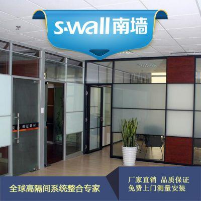 平湖华南城总部大楼84款铝合金双玻多层高隔断找深圳南墙 成品安装