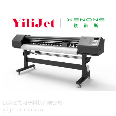 供应XENONS|锐诺斯X2A灯片写真机