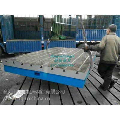 鼎旭量具制造行业2500*1500三维柔性焊接平台|刮研平板|规格齐全