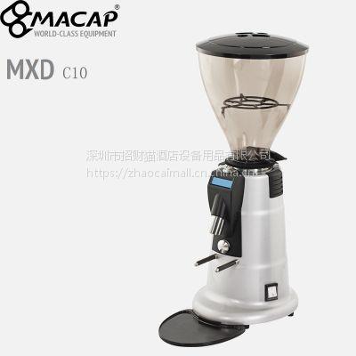 代理原装意大利MACAP意式磨豆机 MXD C10 定量磨咖啡豆机 锥形磨盘