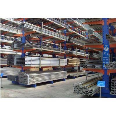 供应供应重型悬臂式货架,仓储设备,广东货架