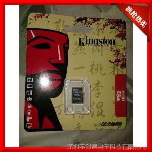 供应手机内存卡包装 TF内存卡原装包装 两款型号