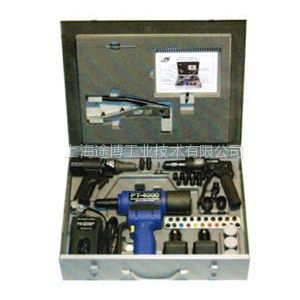 供应FSI D-9000-MIL-2现场维修工具套装|USATCO维修工具