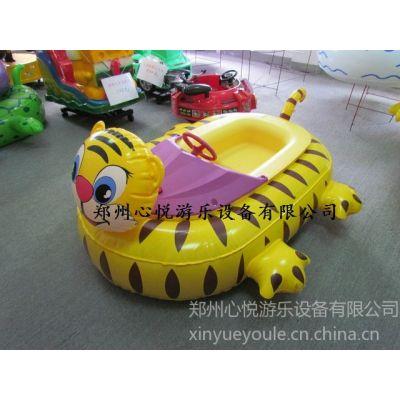 供应山西水上电瓶娱乐设备,儿童水上碰碰船,卡通造型充气船价格