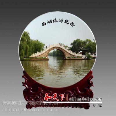 供应定做陶瓷纪念盘 陶瓷纪念盘价格 手工陶瓷纪念盘